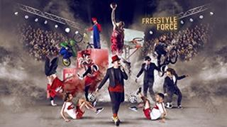 THE FREESTYLE FORCE SHOW